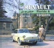 La Renault Floride & Caravelle de mon père - Intérieur - Format classique