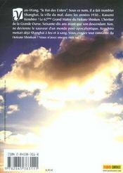 Ken, fist of the blue sky t.1 - 4ème de couverture - Format classique
