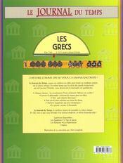 Les Grecs - 4ème de couverture - Format classique