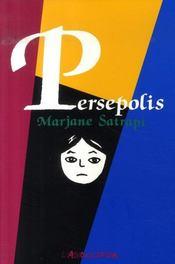 Persepolis - Intérieur - Format classique