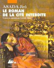 Le Roman De La Cite Interdite - Intérieur - Format classique