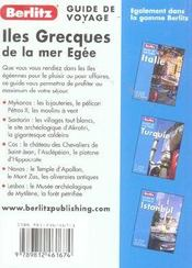 Iles grecques de la mer egee - 4ème de couverture - Format classique
