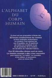 L'alphabet du corps humain ; t.2 ; mode d'emploi - 4ème de couverture - Format classique