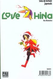 Love Hina t.5 - 4ème de couverture - Format classique