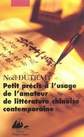 Petit Precis A L'Usage D'Un Amateur De Litterature... - Intérieur - Format classique