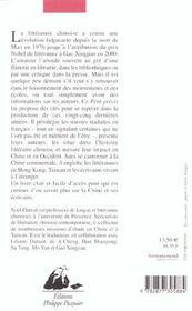 Petit Precis A L'Usage D'Un Amateur De Litterature... - 4ème de couverture - Format classique