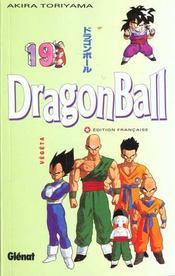 Dragon ball t.19 ; Végéta - Intérieur - Format classique