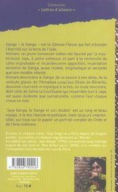 Jaya Ganga ; le Gange et son double - 4ème de couverture - Format classique