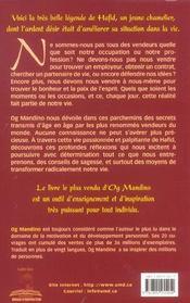 Plus Grand Vendeur Du Monde - 4ème de couverture - Format classique