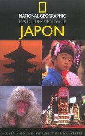 Japon (1re édition) - Intérieur - Format classique