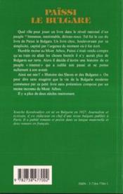 Paissi Le Bulgare - 4ème de couverture - Format classique
