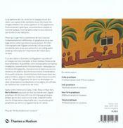 Egypte Graphique - 4ème de couverture - Format classique