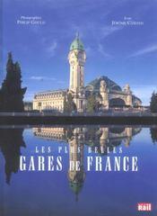 Plus Belles Gares De France - Intérieur - Format classique