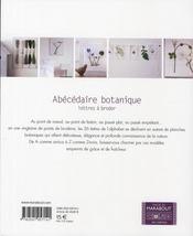 Abécédaire botanique ; lettres à broder - 4ème de couverture - Format classique