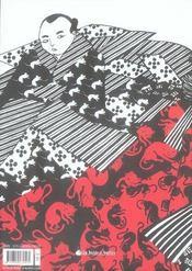 Le chat du kimono t.1 - 4ème de couverture - Format classique