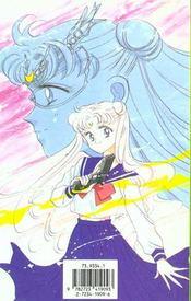 Sailor moon t.3 ; les justicières de la lune - 4ème de couverture - Format classique