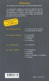 Les Nouvelles Epreuves Anticipees De Francais Par L'Exemple - 4ème de couverture - Format classique