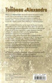 Le tombeau d'alexandre - 4ème de couverture - Format classique