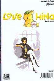 Love Hina t.6 - 4ème de couverture - Format classique