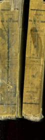 Histoire De Pie Ix Le Grand Et De Son Pontificat - 2 Tomes - Couverture - Format classique