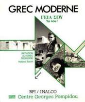Ya Sou : Initiation Au Grec Moderne - Couverture - Format classique