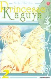 Princesse kaguya t.2 - Intérieur - Format classique