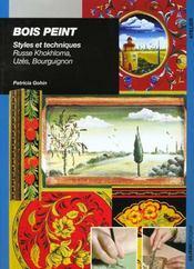 Le bois, bourgogne, russie, uzes - Intérieur - Format classique