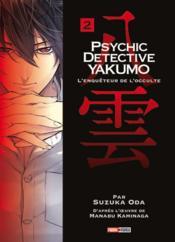 Psychic detective Yakumo t.2 - Couverture - Format classique