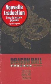 Dragon ball ; coffret t.1 - Intérieur - Format classique