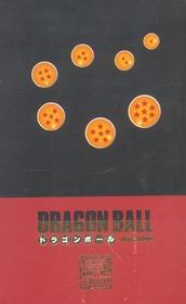 Dragon ball ; coffret t.1 - 4ème de couverture - Format classique