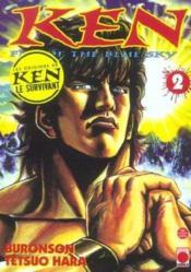 Ken, fist of the blue sky t.2 - Couverture - Format classique