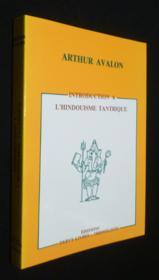 Intro Hindouisme Tantrique - Couverture - Format classique