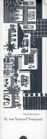 38 rue Youssef Semaani - Intérieur - Format classique