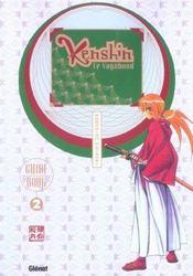 Kenshin le vagabond ; guide book 2 - Intérieur - Format classique
