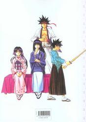 Kenshin le vagabond ; guide book 2 - 4ème de couverture - Format classique