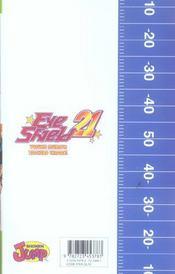 Eye shield 21 t.7 ; l'homme musashi - 4ème de couverture - Format classique