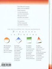 La Fete De La Musique - 4ème de couverture - Format classique