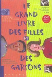 Le grand livre des filles et des garçons - Intérieur - Format classique
