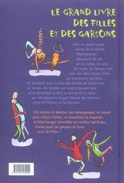 Le grand livre des filles et des garçons - 4ème de couverture - Format classique