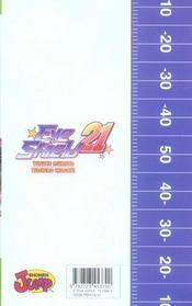 Eye shield 21 t.8 - 4ème de couverture - Format classique