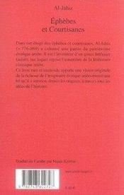 Éphèbes et courtisanes - 4ème de couverture - Format classique