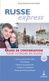 Russe express - Couverture - Format classique