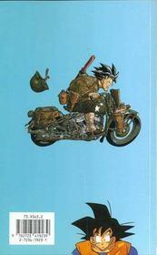 Dragon ball t.20 ; Yajirobe - 4ème de couverture - Format classique