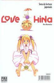 Love Hina t.7 - 4ème de couverture - Format classique