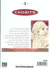 Chobits t.2 - 4ème de couverture - Format classique