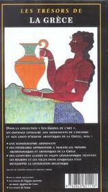 Tresors De La Grece - 4ème de couverture - Format classique