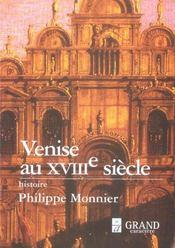 Venise au XVIII siècle - Intérieur - Format classique
