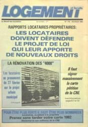 Logement Et Famille N°119 du 01/02/1982 - Couverture - Format classique