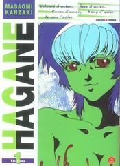 Hagane T.1 - 4ème de couverture - Format classique