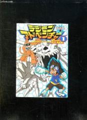 Digimon Adventure. 1 2nd Stage. Texte En Japonnais. - Couverture - Format classique